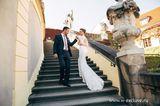 Агентство  Exclusive Wedding, фото №5